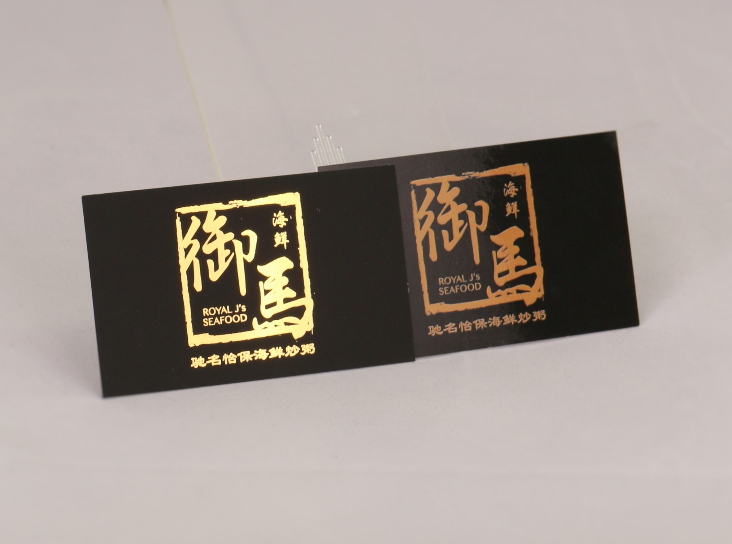 name cards printing print city singapore